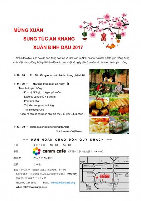 Saturday, Jan. 21st 10:00am-2:00pm Enjoy Vietnamese New Year 'Tet'!